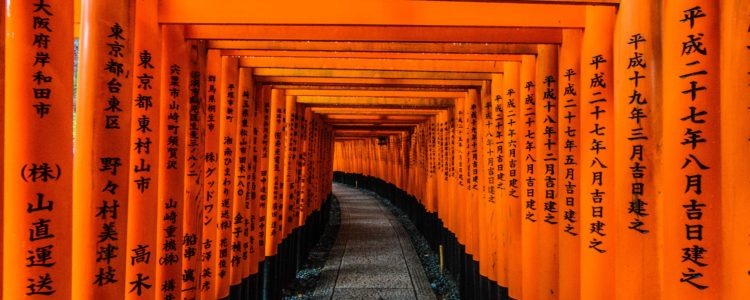 The Ritz Carlton – Kyoto